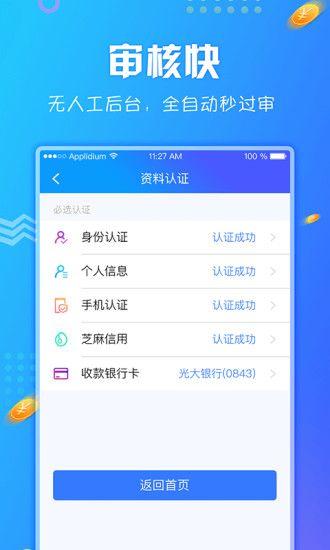 优米多app官方版下载图片4