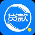 小花呗贷款APP官方版 v1.0