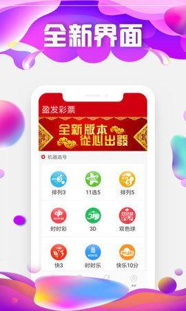 3d动力彩票app官方网站下载正式版图片4