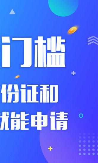 优米多app官方版下载图片2
