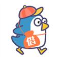 企鹅借款APP v1.0最新智能版