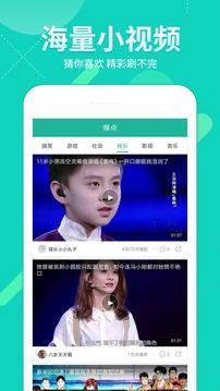 360影视大全app官方手机版下载图片4