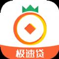 菠萝贷 v2.3权威认证版