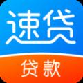 万农商贷app v1.1全面兼容版