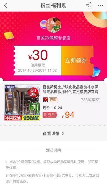 淘优折APP官方版下载图片3