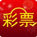 刘伯温四肖中特准准 v1.0