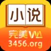 完美小说网APP v1.0.7