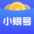 小银号app v1
