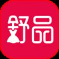 舒品生活APP v1.0.4