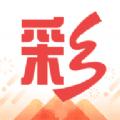 六合生肖彩2020玄机图 v1.0
