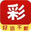 刘伯温白姐期期期准 v1.0