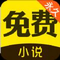 韩三千小说APP v1.0