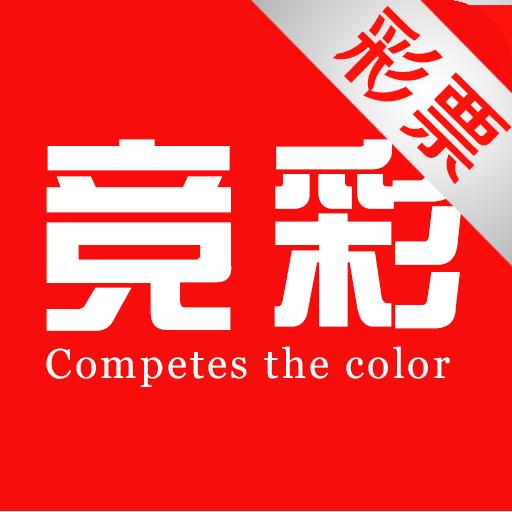 555彩票 2.0.0 安卓版