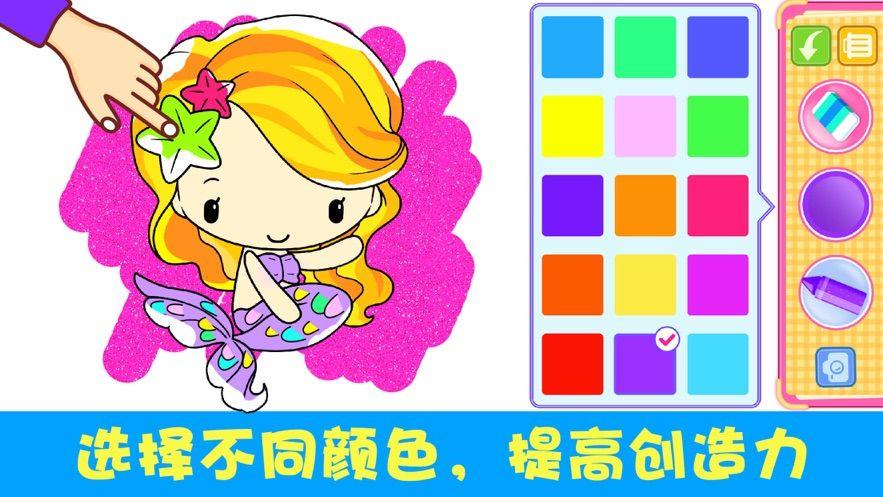 儿童画本APP平台官方入口2020版图片2