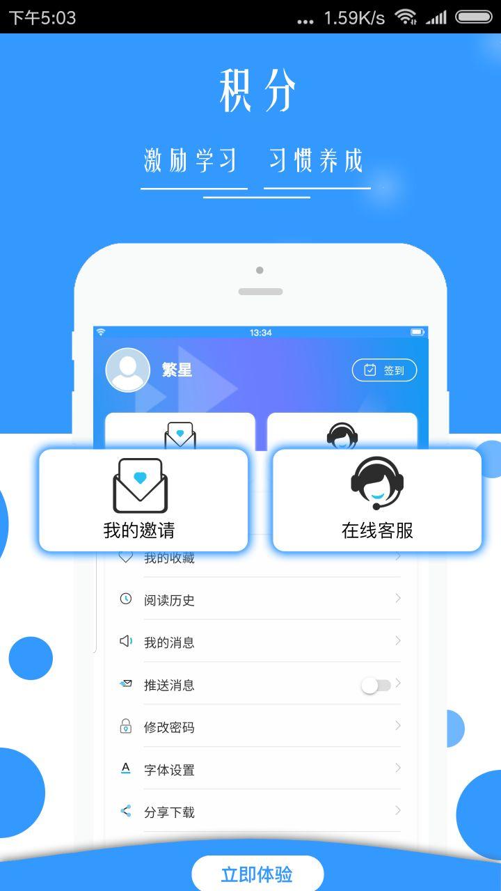广西普法云平台APP官方网站下载图片3