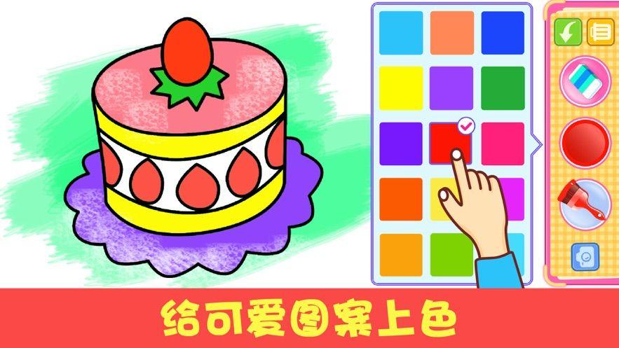 儿童画本APP平台官方入口2020版图片3