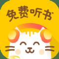 小猫听书APP v1.0