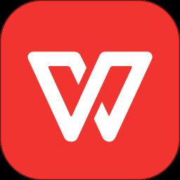 WPS V12.1.1 安卓版