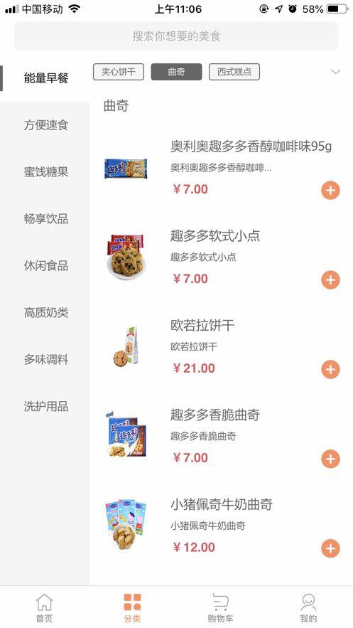 叁拾壹APP苹果版手机平台图片2