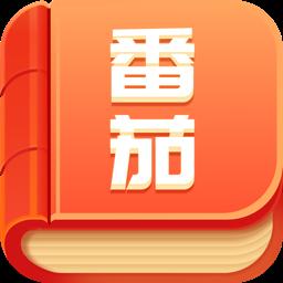 番茄小说赚钱APP 1.6.2.32 安卓版
