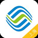 上海移动网上营业厅手机版