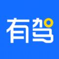 有驾app下载v1.0官方版