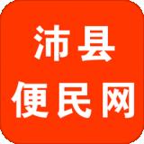 沛县便民网官方版