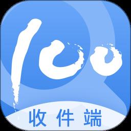 快递100收件端下载v4.7.1 安卓版