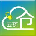 云药仓APP v1.0.14