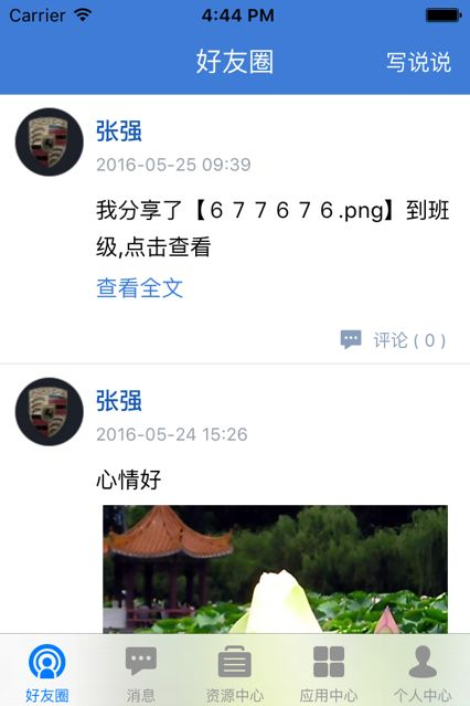 zkzzjxeducn江西中考网上缴费系统2020登录页面图片1