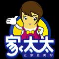 家太太APP v1.2.5