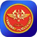 消防救援网院APP v1.0.1
