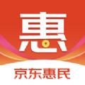 惠民达人APP 7.1.1