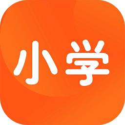 小学课程名师辅导app