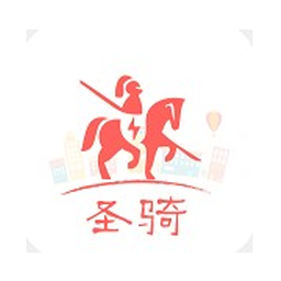 幸福圣骑app