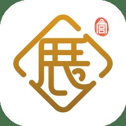 故宫展览手机版app