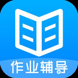 作业辅导课app