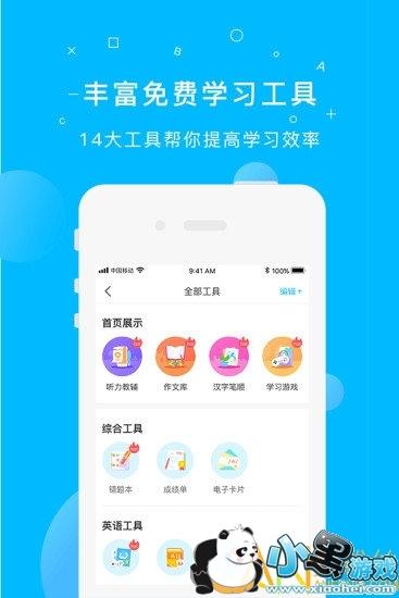 纳米盒app官方版下载