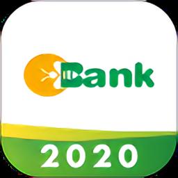 鄞州银行app官方版