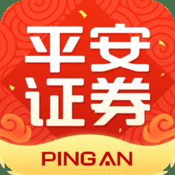 平安证券手机app