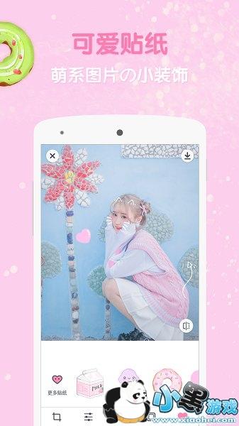 girlscam安卓版下载