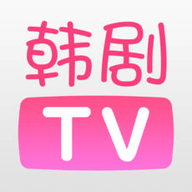 韩剧TV app 4.3.3 iPhone版