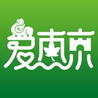 南京晨报iOS版 1.0