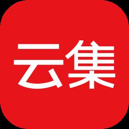 云集微店 3.66.09093 安卓版