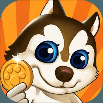 比特狗狗手游破解版 1.0.0 安卓版