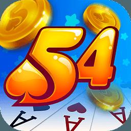 54棋牌幺地人手机版 1.0.34 安卓版版