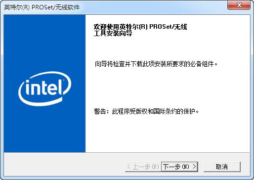 联想z460无线网卡驱动 8.0.0.279