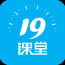 19课堂 5.5.3 安卓版