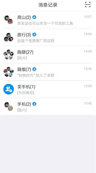灵鸽app下载