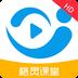 格灵课堂手机版 2.1.1 安卓版